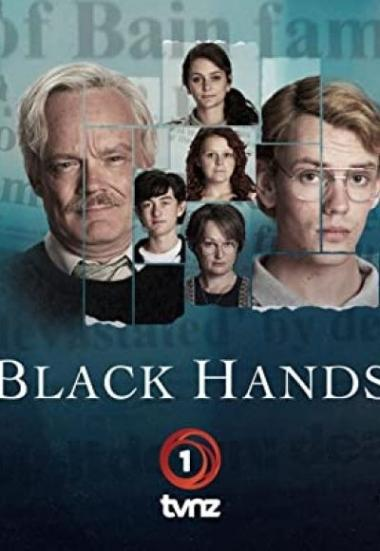 Black Hands 2020