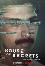 House of Secrets: The Burari Deaths 2021
