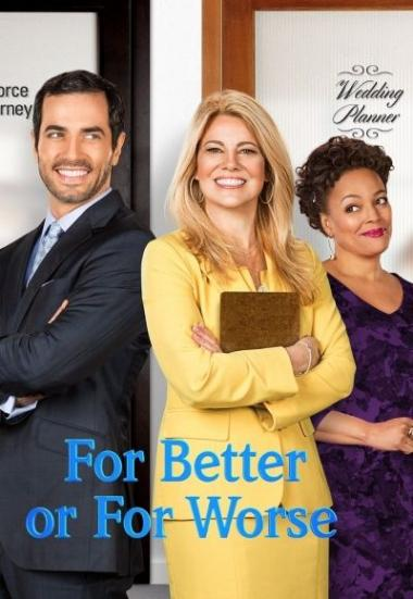 For Better or for Worse 2014