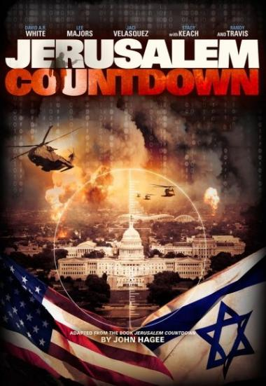 Jerusalem Countdown 2011