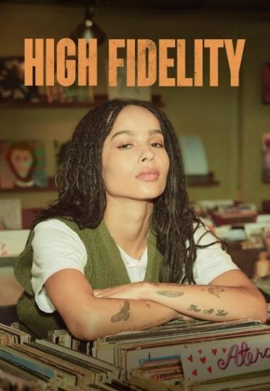 High Fidelity 2020