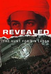 Revealed: The Hunt for Bin Laden 2021
