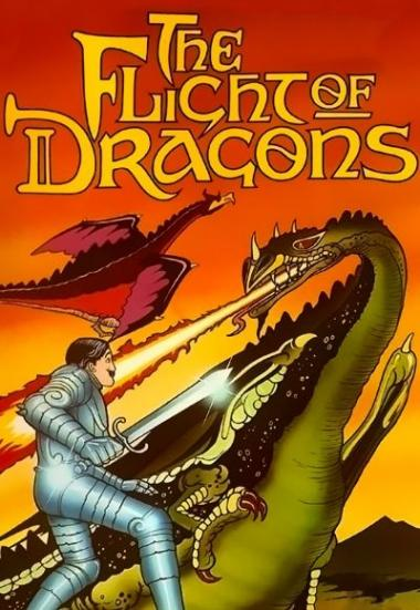 The Flight of Dragons 1982