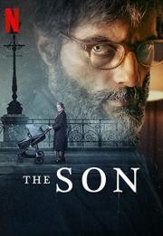 The Son 2019