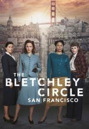 The Bletchley Circle: San Francisco 2018