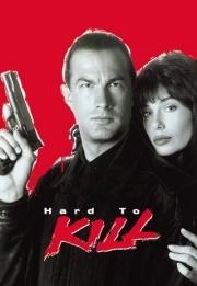 Hard to Kill 1990