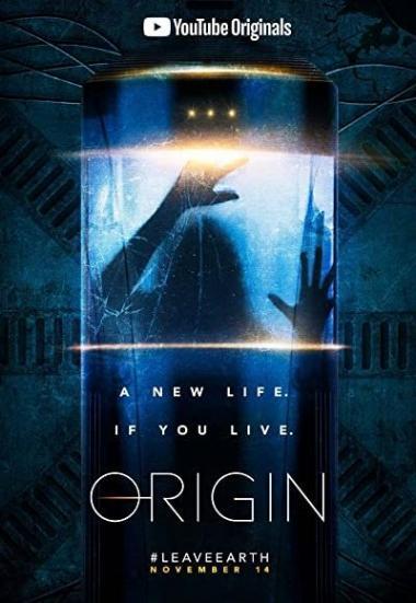 Origin 2018
