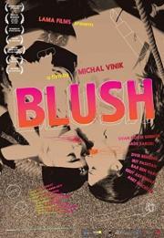 Blush 2015