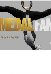 Gold Medal Families 2016