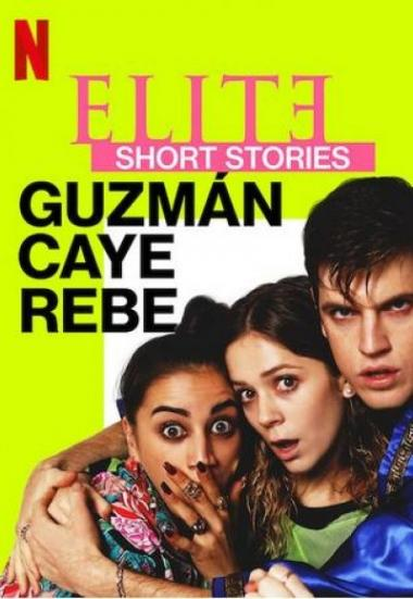 Elite Short Stories: Guzmán Caye Rebe 2021