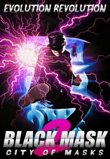 Black Mask 2: City Of Masks 2002