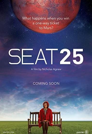 Seat 25 2017