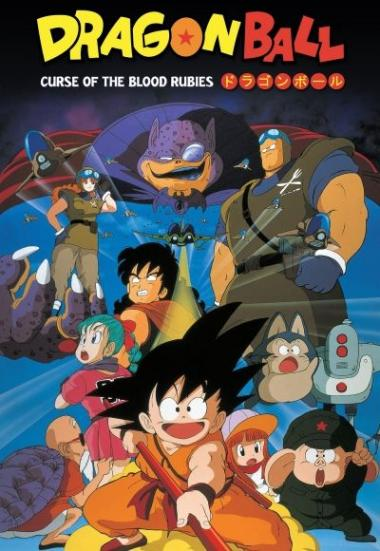 Dragon Ball: Curse of the Blood Rubies 1986