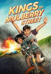 Kings of Mulberry Street 2019