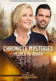 """""""Chronicle Mysteries"""" Helped to Death 2021"""