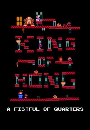The King of Kong: A Fistful of Quarters 2007
