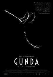 Gunda 2020