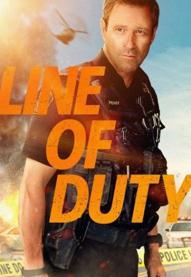 Line of Duty 2019