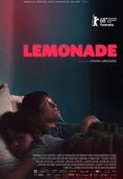 Lemonade 2018