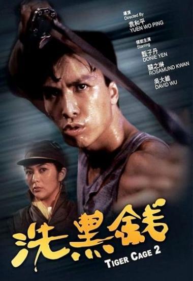 Tiger Cage 2 1990