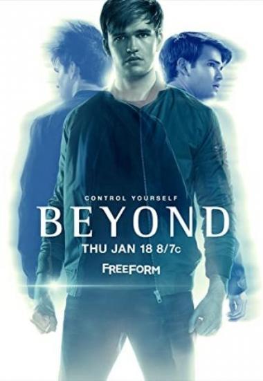 Beyond 2016