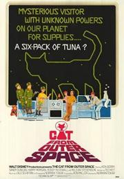 The Cat from Outer Space 1978