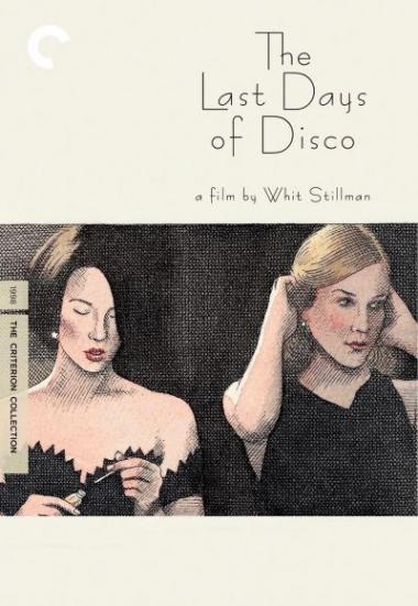 The Last Days of Disco 1998