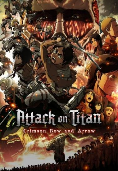 Attack On Titan 1 2014