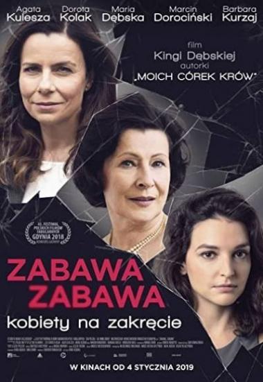 Zabawa, Zabawa 2018
