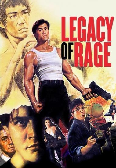 Legacy of Rage 1986