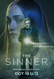 The Sinner 2017