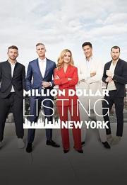 Million Dollar Listing New York 2012
