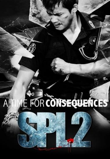 Spl 2: A Time For Consequences 2015