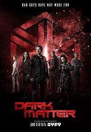 Dark Matter 2015